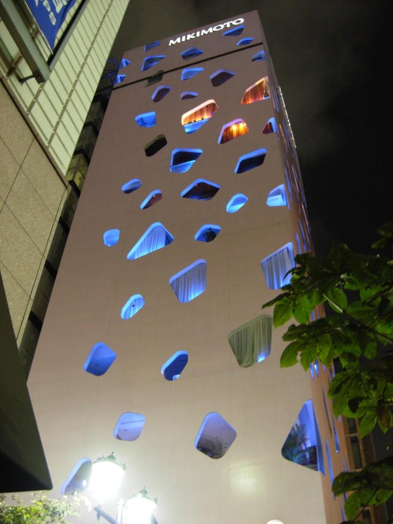 Edificio Mikimoto (Ginza, Tokio)