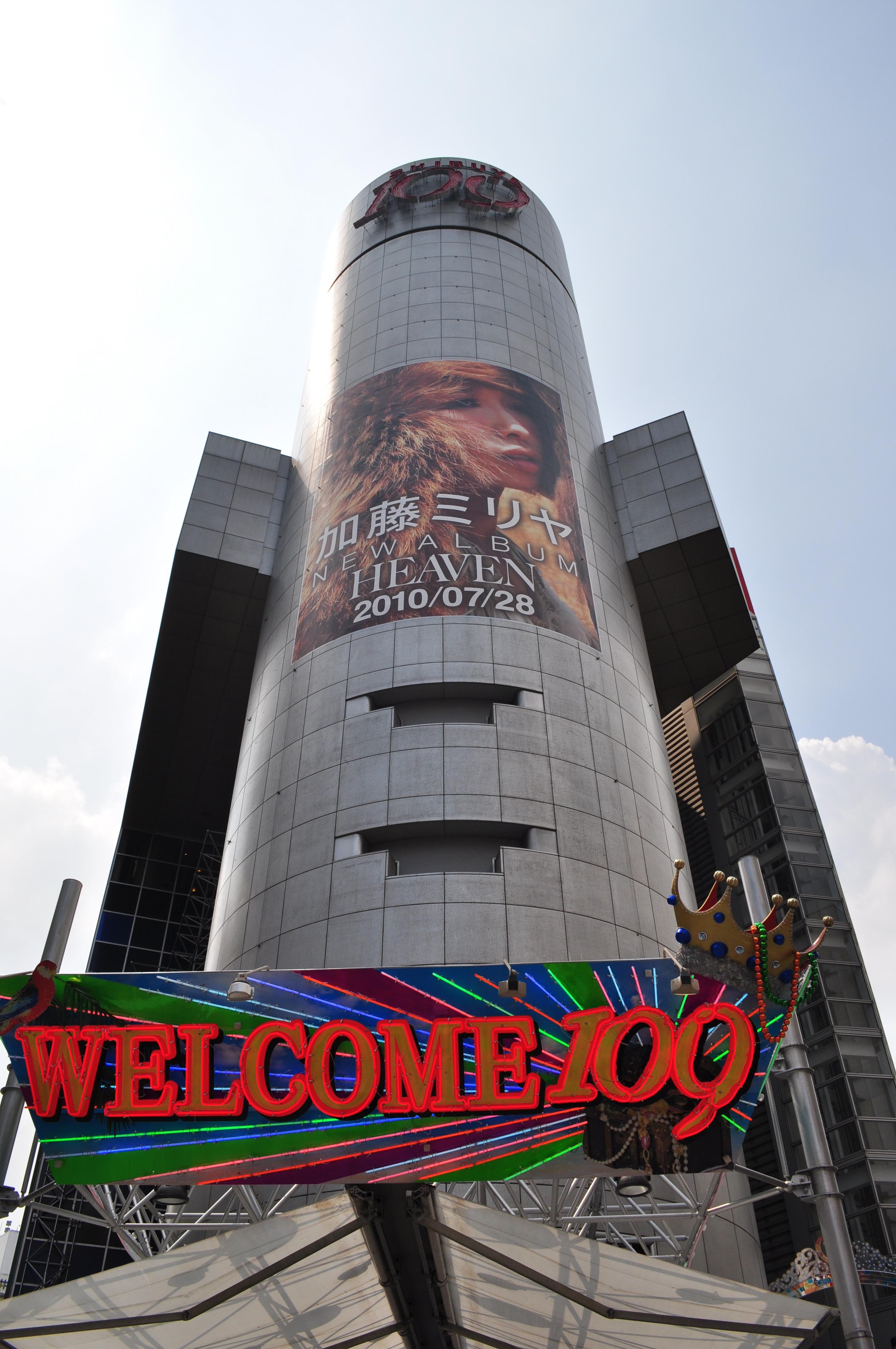 Centro Comercial Welcome 109. Tokio