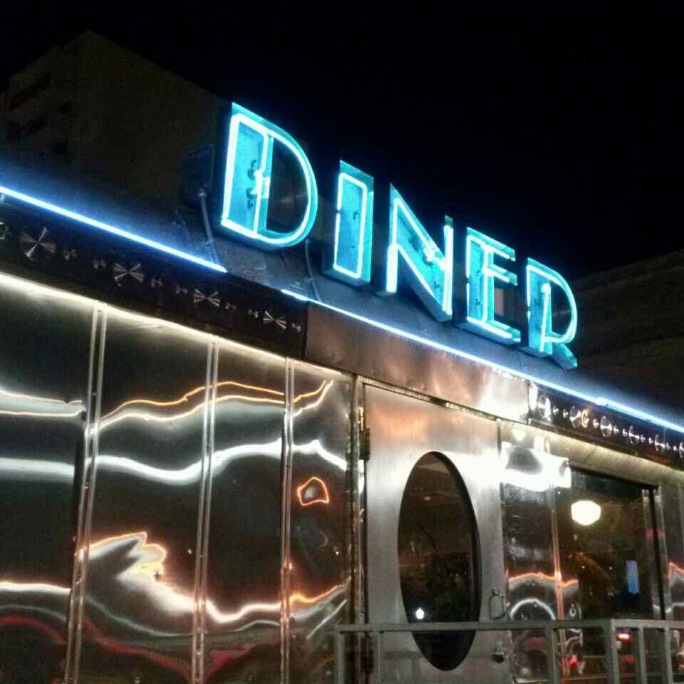 Restaurantes del Sur de Florida